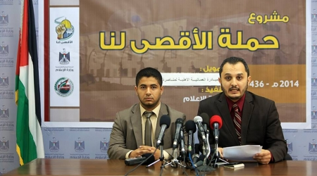 MOI LAUNCHES A MASS CAMPAIGN TO STAND BY JERUSALEM