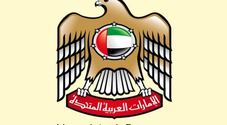 UAE Reject Israel's Annexation, Fully Supports Palestine