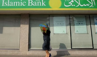 LOW PROFIT AND WEAK STANDARDS HAMPER ISLAMIC BANKS, SAY EXPERTS