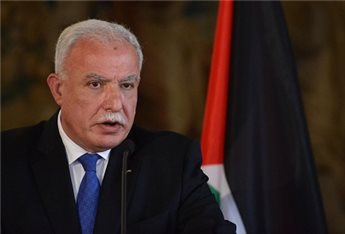 PALESTINE PRESENTS ICC MEMBERSHIP REQUEST TO UN
