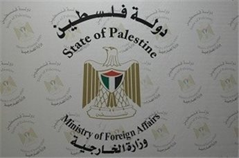 PALESTINIAN REFUGEES DETAINED IN LAOS FREED, SENT TO MALAYSIA