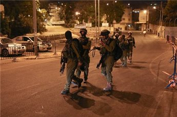 ISRAELI POLICE ROUND UP 8 PALESTINIANS OVER JERUSALEM STABBING
