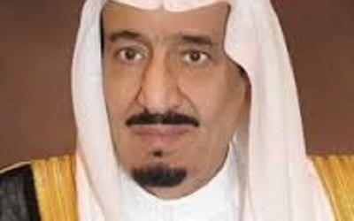 Custodian of the Two Holy Mosques Calls for Rain Prayers on Monday