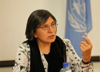 UN RIGHTS EXPERT CANCELS TRIP TO PALESTINE AFTER VISA DENIED BY ISRAEL