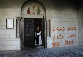 PLO CONDEMNS ATTACKS ON CHRISTIAN, MUSLIM HOLY SITES