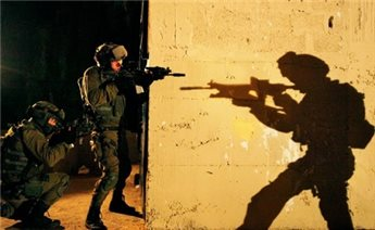 ISRAELI SOLDIERS SHOOT, KILL PALESTINIAN YOUTH SOUTH OF NABLUS