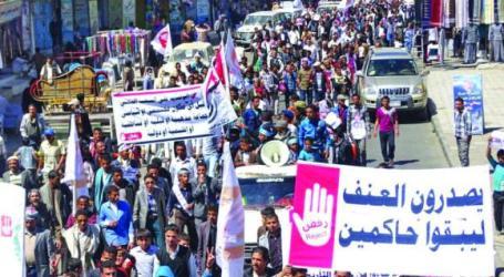 GCC CONDEMNS 'COUP' IN YEMEN