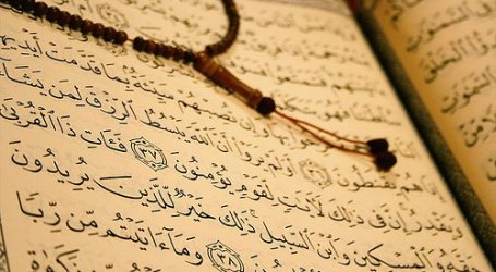 GERMAN, FINNISH RADIO STATIONS BROADCAST QUR'AN FOR THE FIRST TIME