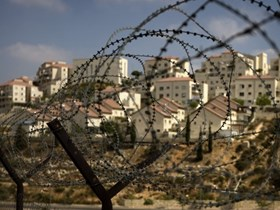 ISRAEL APPROVES 49 NEW HOUSING UNITS IN O. JERUSALEM