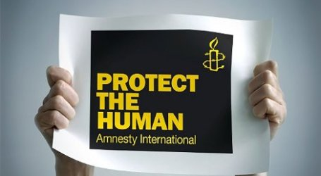 AMNESTY CONDEMNS ESCALATING VIOLATIONS IN EGYPT'S PRISONS