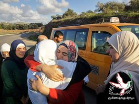 ISRAEL RELEASES FEMALE CAPTIVE AMARNA AFTER 23 DAYS