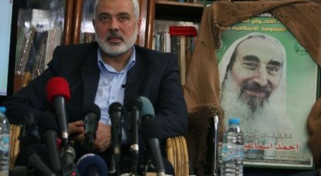 HAMAS AND ISLAMIC JIHAD LEADERS MEET IN GAZA