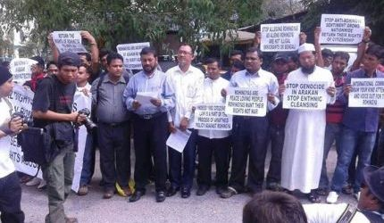 ROHINGYAS IN MALAYSIA JOIN WORLDWIDE ROHINGYA DEMONSTRATIONS