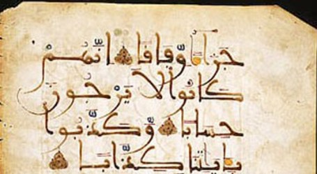 GERMANY DISPLAYS QUR'AN FROM PROPHET ERA
