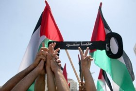 "INTIFADA YOUTH CALLS FOR MASS PARTICIPATION IN 'FRIDAY OF ANGER"" ON NAKBA DAY"