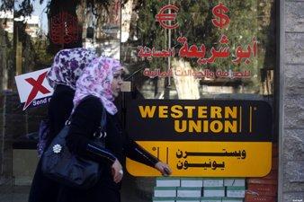 ISRAELI RAIDS CURRENCY EXCHANGE SHOPS IN WEST BANK
