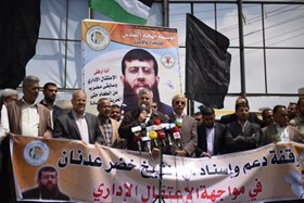 A COMMITTEE TO DEFEND KHADER ADNAN TO BE FORMED