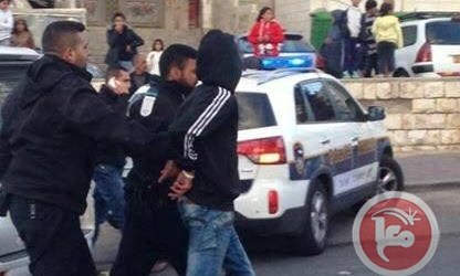 ISRAELI FORCES DETAIN 3 AT NAKSA DAY PROTEST IN EAST AL QUDS