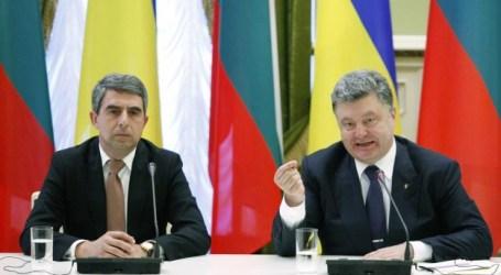 BULGARIA NEVER RECOGNIZE CRIMEA ANNEXATION