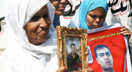 ISRAEL BANS FAMILY VISIT TO PALESTINIAN PRISONER DIAGNOSED WITH CANCER
