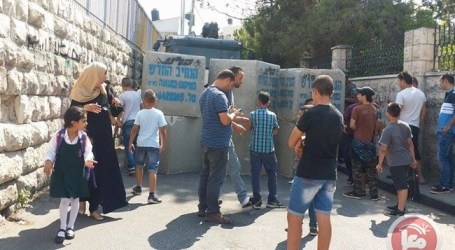 ISRAELI FORCES SEAL MAIN ROADS IN EAST AL QUDS NEIGHBORHOOD