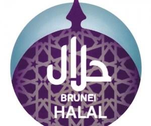 BRUNEI DARUSSALAM'S HALAL INDUSTRY GENERATING INVESTOR APPETITE