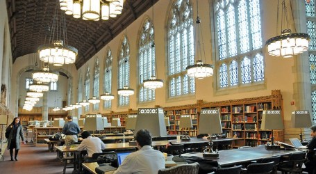 US' YALE UNIVERSITY CREATES  CENTER FOR ISLAMIC STUDIES