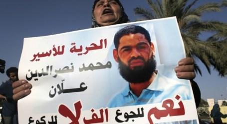 LAWYER: PALESTINIAN DETAINEE MUHAMMAD ALLAN RESTARTS HUNGER STRIKE