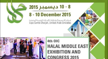 HALAL EXHIBITION IN SHARJAH LAUNCHING  VERTICAL TOURISM
