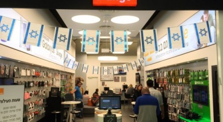 Another BDS Victory: French Telecommunication Orange To Cut Ties With Israeli Company