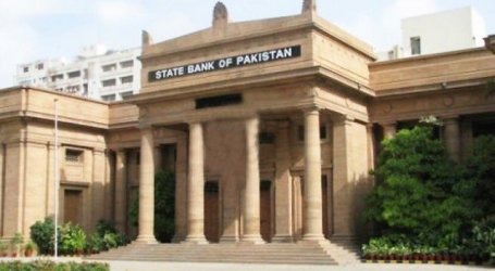 Pakistan's Central Bank Expands Local Currency Sukuk Sales