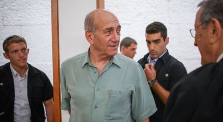 Former Prime Minister Ehud Olmert Set to Enter Prison Today