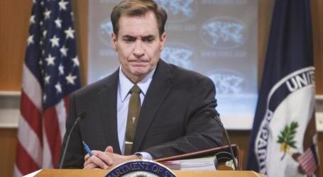 Russia Wants Military Solution To Syrian Crisis: US