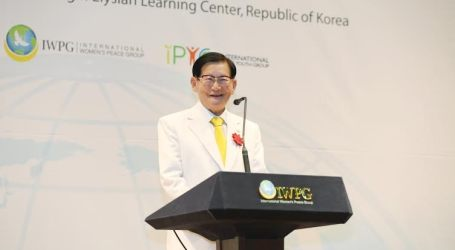 The HWPL Revealing the Declaration for Peace for the sake of Humanity