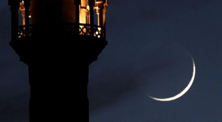 Crescent Moon Not Sighted on Monday, Eid Al Fitr to Be Celebrated on Wednesday in Saudi and Other Countries