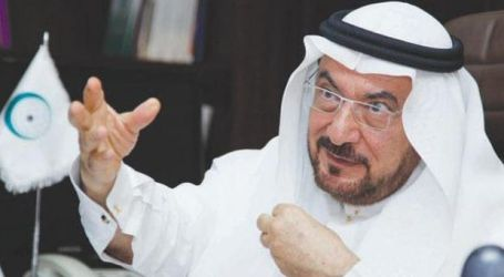 OIC General Secretary Resigns