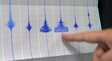 Moderate Earthquake Hits North Sumatra