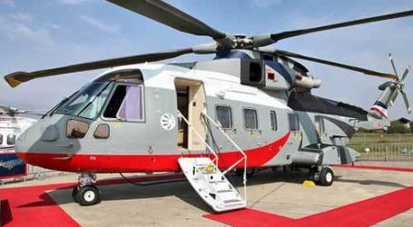 AW-101 Helicopter Investigation to Come Under Air Force Chief : Minister