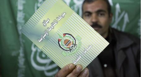 Hamas to Unveil  Amended Charter on 1 May