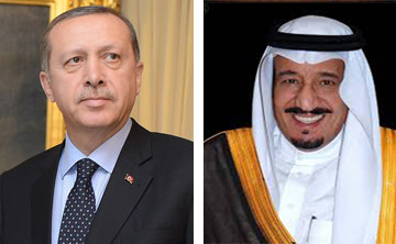King Salman bin Abdulaziz Invites Niger's President and Erdogan to Attend the Arab, Islamic and US Summit