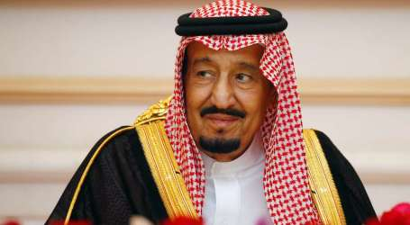 King Salman Selected as the Islamic Personality of the Year