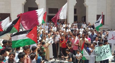 Sit-in in Gaza in Solidarity with Qatar