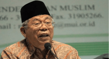 VP Amin Calls on Indonesian Muslims to Become Pioneers of Green Economy