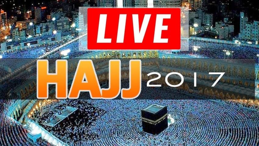 Saudi Arabia Launches Farsi-Speaking Station Covering Hajj Session