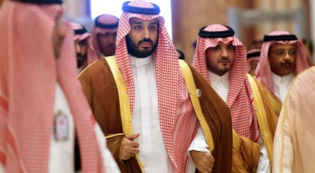 Report: Saudi Crown Prince Secretly Visits Israel
