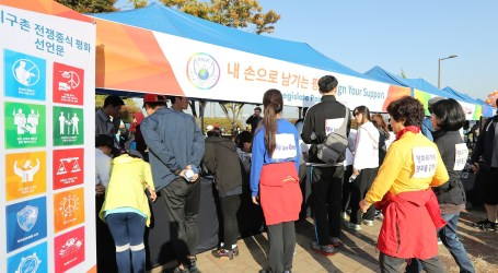 3,500 Citizens in South Korea Advocate the International Law for Peace