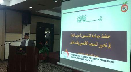 Curriculum of Al-Quds is Necessarily Applied in Schools