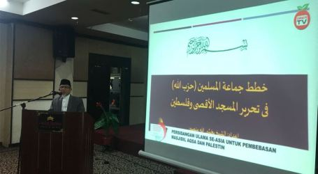 Curriculum of Al-Quds is Necessarily Applied in Schools