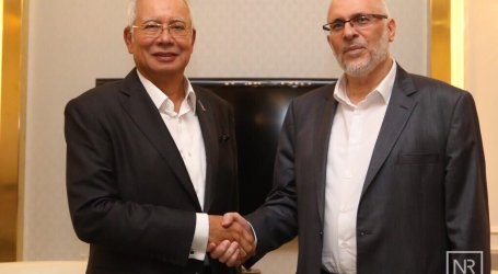 Hamas Expects Indonesia to Rally Objection to US Decision on Israel
