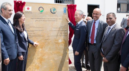 Palestine, Japan Launch Phase II of Jericho Agro Industrial Park